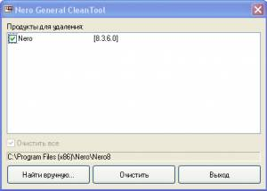 Nero General CleanTool v5.0.0.0