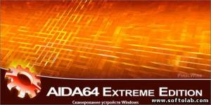 AIDA64 Extreme Edition v2.50 Build 2000 Final